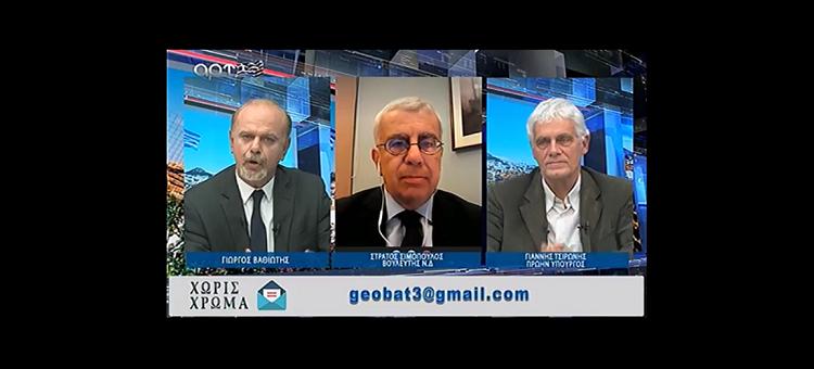 Η κυβέρνηση χτίζει τοίχος ανοσίας για την επανεκκίνηση του τουρισμού. (Στο Αρτ TV, στις 31-3-21)
