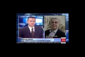 Συνέντευξη στο Κεντρικό Δελτίο Ειδήσεων στην Εγνατία Τηλεόραση (στις 6-5-21)