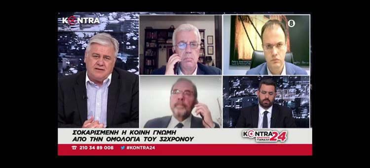Η κυβέρνηση στοχεύει σε ένα δικαιακό σύστημα που θα αντιστοιχίζει τις ποινές με τις πράξεις (Στο Kontra Channel, στις 20-6)