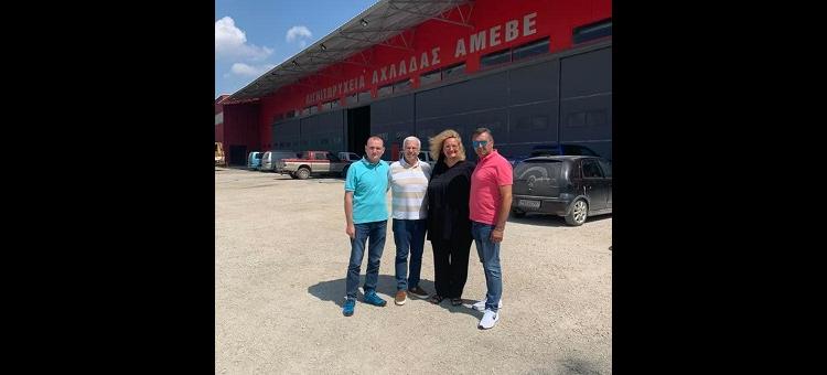 Επίσκεψη στο εργοτάξιο του ορυχείου της εταιρείας «Λιγνιτορυχεία Αχλάδας ΑΜΕΒΕ». (Στις 20-8-2021)