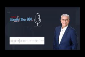Συζητάμε για τις πολιτικές εξελίξεις στο Κανάλι Ένα 90,4 FM και την εκπομπή «Προπαντός Ψυχραιμία» με τον Νίκο Μπαρδούνια.