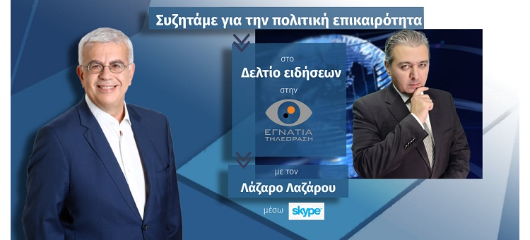 ΕΡΓΑ ΥΠΟΔΟΜΩΝ ΣΤΗ ΔΥΤΙΚΗ ΘΕΣΣΑΛΟΝΙΚΗ. (Στην Εγνατία TV, στη 1-9-2021)