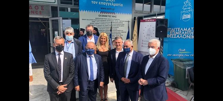 Επίσκεψη στο περίπτερο του Επαγγελματικού Επιμελητηρίου Θεσσαλονίκης