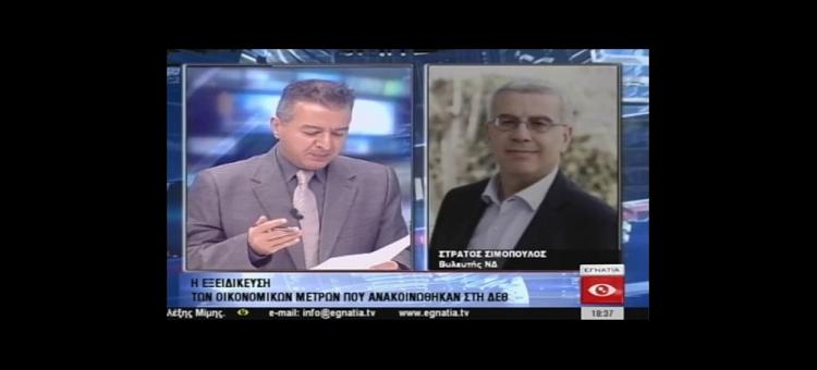 ΤΑ ΕΡΓΑ ΣΤΗ ΘΕΣΣΑΛΟΝΙΚΗ ΠΡΟΧΩΡΟΥΝ. (Στο Κεντρικό Δελτίο Ειδήσεων της Εγνατίας TV, στις 13-9-21)