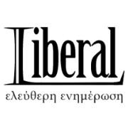ΣΥΜΜΕΤΟΧΗ ΣΤΗ ΔΗΜΟΣΙΑ ΣΥΖΗΤΗΣΗ ΣΕ  ΕΚΔΗΛΩΣΗ ΤΟΥ LIBERAL.GR
