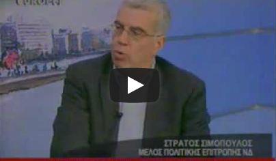 ΣΥΝΕΝΤΕΥΞΗ ΣΤΟ EUROPE 1 ΣΤΗΝ ΕΚΠΟΜΠΗ ΠΑΡΕΜΒΑΣΗ (Στην Γεωργία Σαδανά, 28-03-2012)