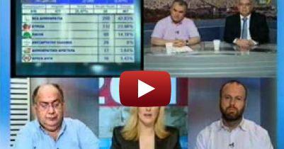 ΣΥΜΜΕΤΟΧΗ ΣΤΟ ΠΑΝΕΛ ΤΗΣ ΕΚΠΟΜΠΗΣ ΕΘΝΙΚΕΣ ΕΚΛΟΓΕΣ 2012 ΣΤΗ TV-100 (17-6-2012)