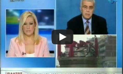 ΣΥΜΜΕΤΟΧΗ ΣΤΟ ΔΕΛΤΙΟ ΕΙΔΗΣΕΩΝ ΤΗΣ TV100 (με την Μαρία Μουστάκα, 25-09-2012)