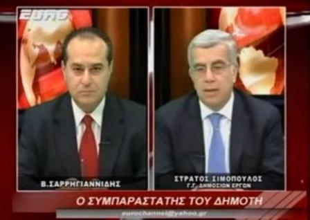 ΣΥΝΕΝΤΕΥΞΗ ΣΤΗΝ ΕΚΠΟΜΠΗ ΤΗΣ EURO TV «Ο ΣΥΜΠΑΡΑΣΤΑΤΗΣ ΤΟΥ ΔΗΜΟΤΗ» (Στον κ. Βασίλη Σαρρηγιαννίδη) (21-02-2013)